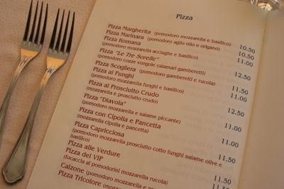 Rome Athens May 2007505